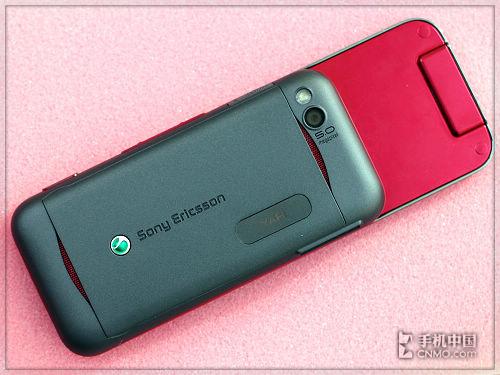 图为:索尼爱立信U100手机-专属游戏按键 索尼爱立信U100白色现货