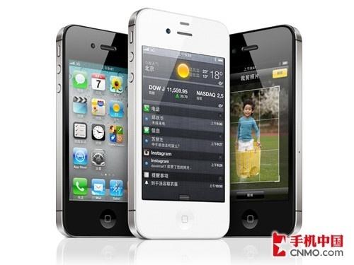 iPhone 4S高清拆机实录