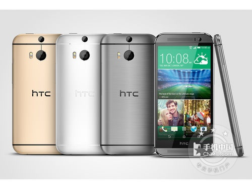 HTC One m8搭载了高通骁龙801四核处理器 达到了时下高端水准