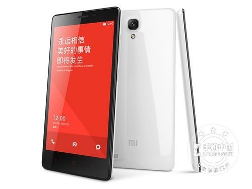 红米Note电信4G双卡版 今年内有望上市第2张图