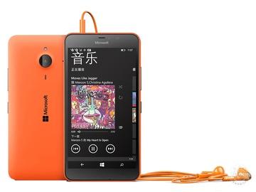 微软Lumia 640 XL橙色