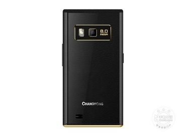 长虹A100(移动4G)黑色
