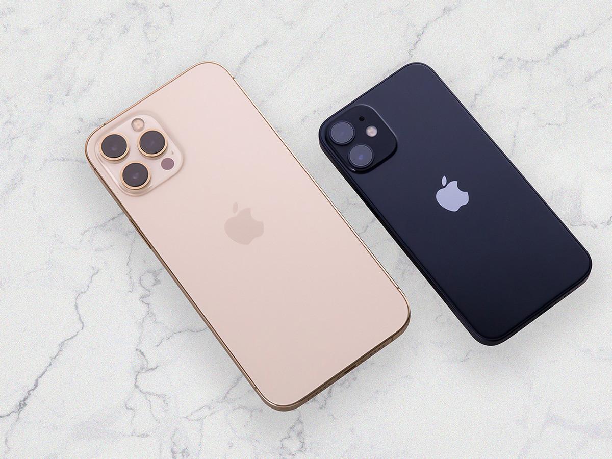 苹果iPhone12 mini(4+64GB)