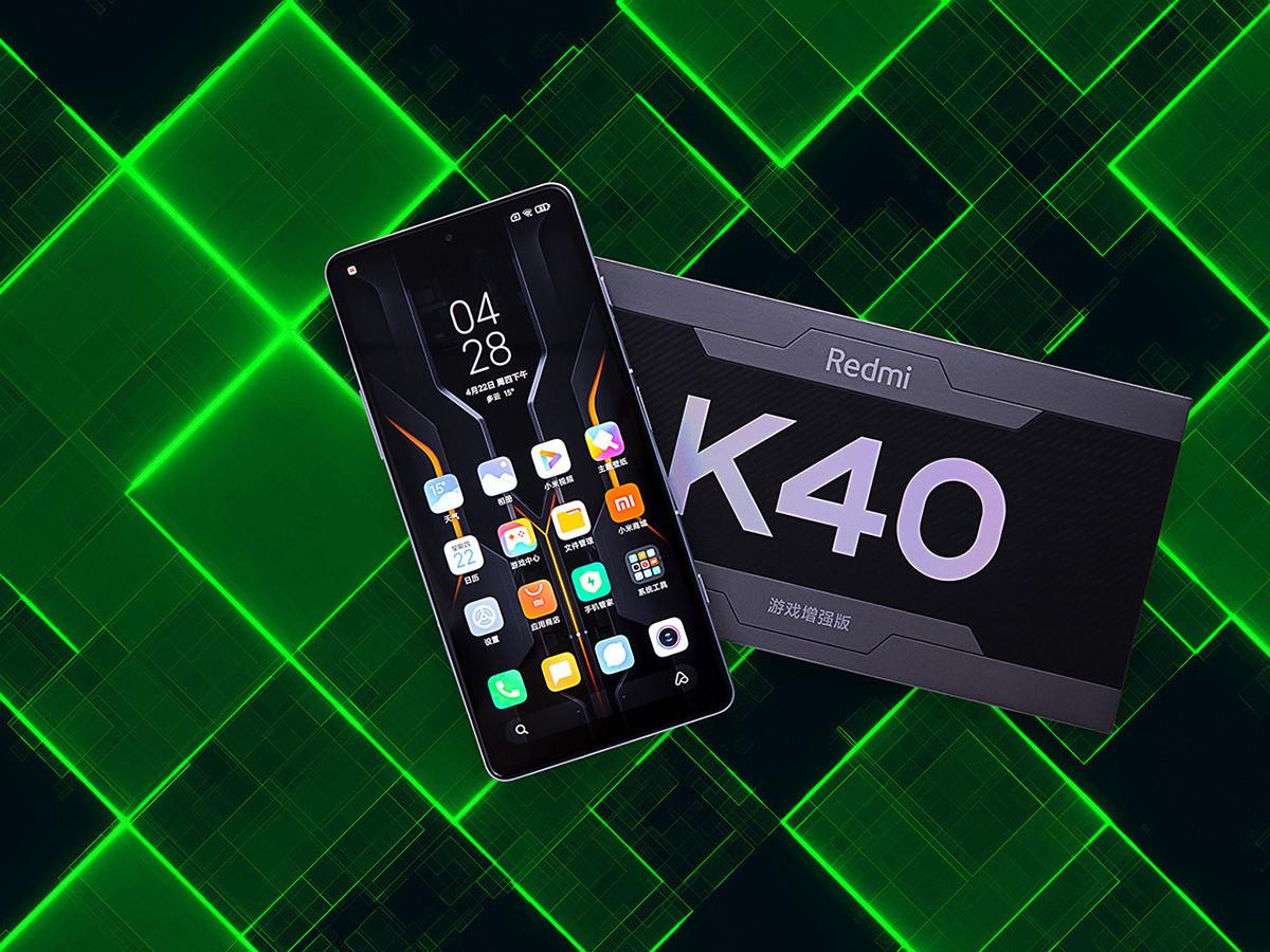 红米K40游戏增强版(8+256GB)