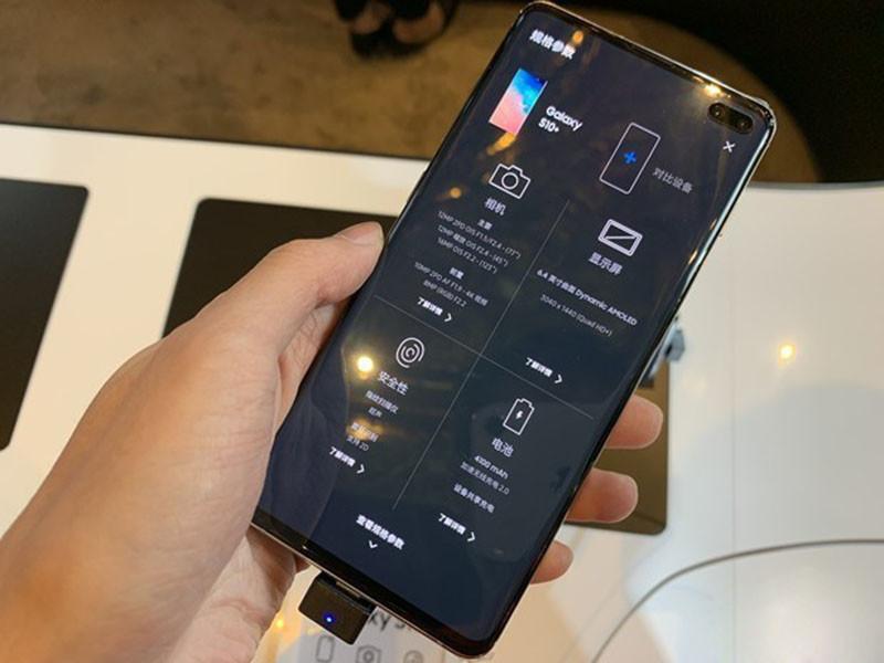 三星Galaxy S10(8+128GB)