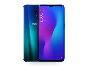 OPPO R17(6+128GB)蓝色