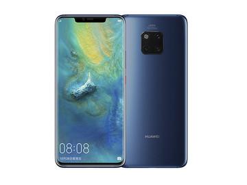 华为Mate20 Pro(8+128GB)蓝色
