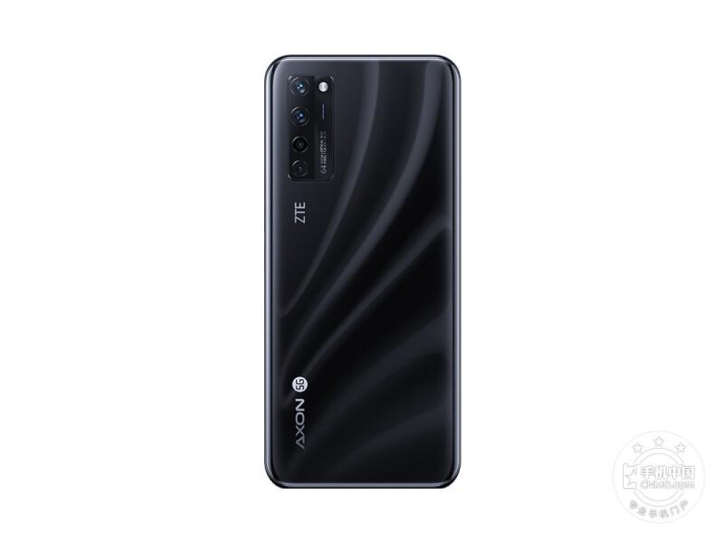 ZTE中兴Axon 20(6+128GB)