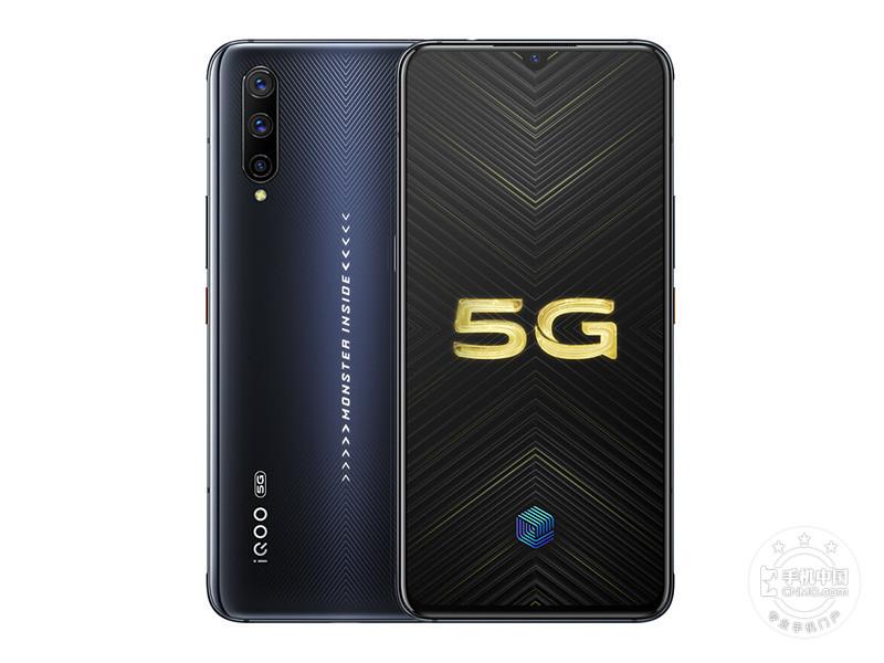 iQOO Pro 5G (8+128GB)
