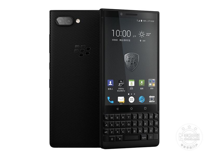 黑莓KEY2(128GB)
