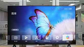 榮耀智慧屏X2評測 10.7億色廣色域全彩屏