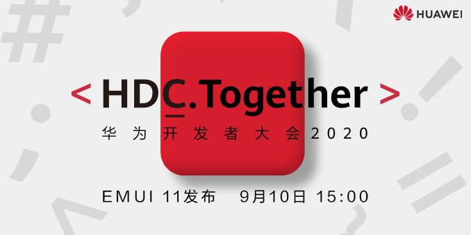 华为开发者大会2020主题演讲