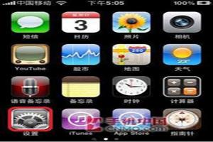 苹果手机彩信设置gta5手机号图片