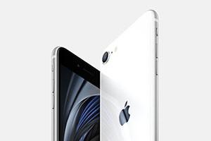 iPhoneSE2系列报价